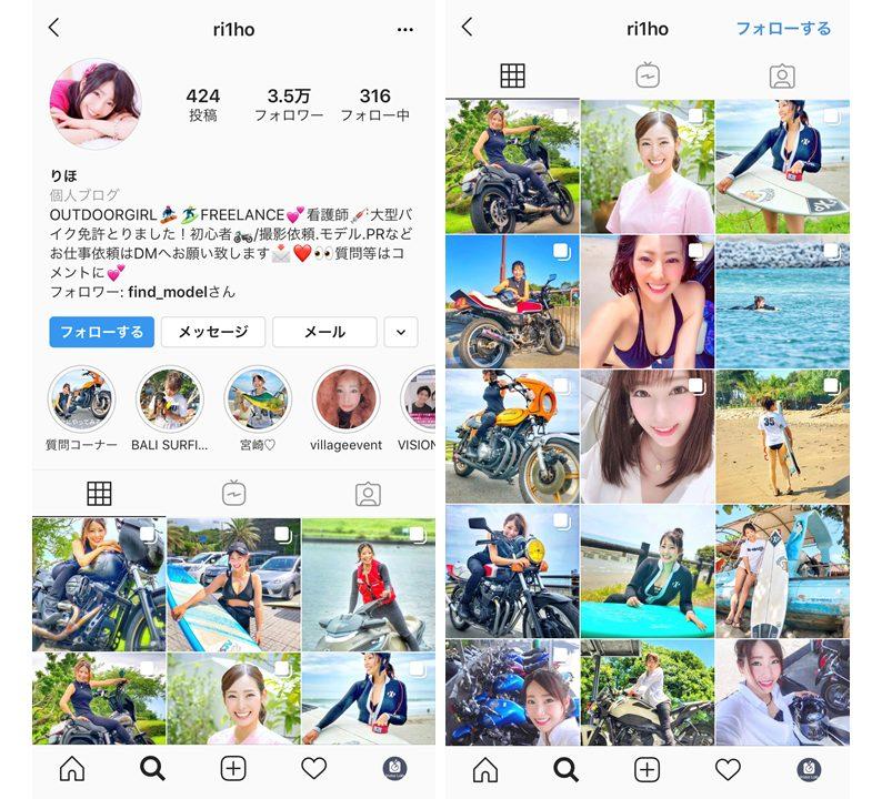 instagram-sports-riho