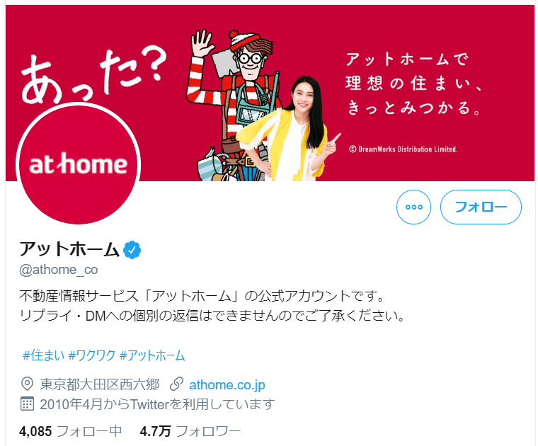 twitter-at-home