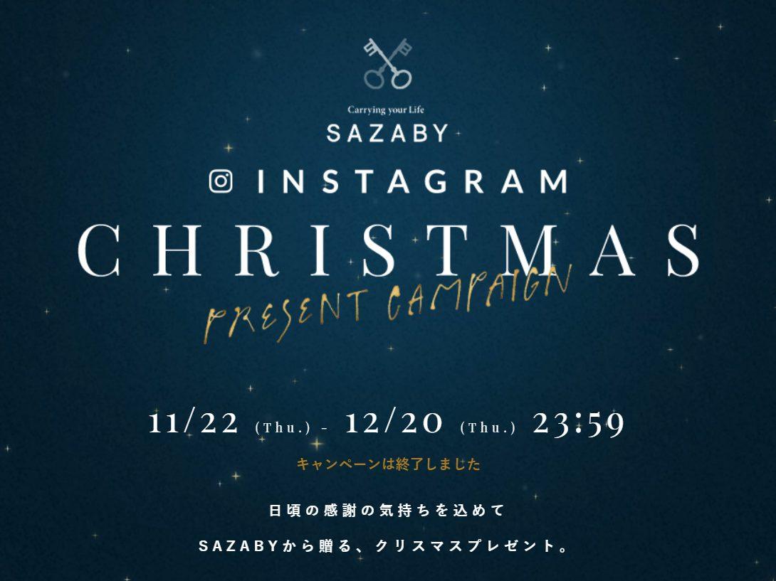 instagram-campaign-christmas-sazaby