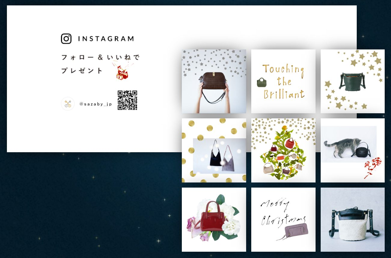 instagram-campaign-christmas-sazaby2