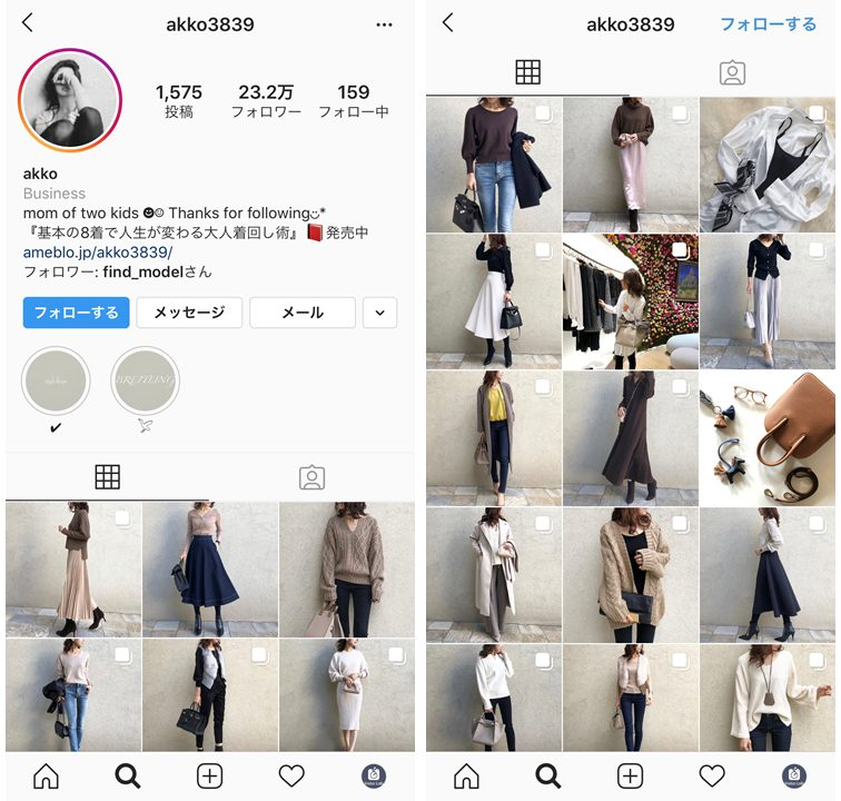 instagram-influencer-mother-akko