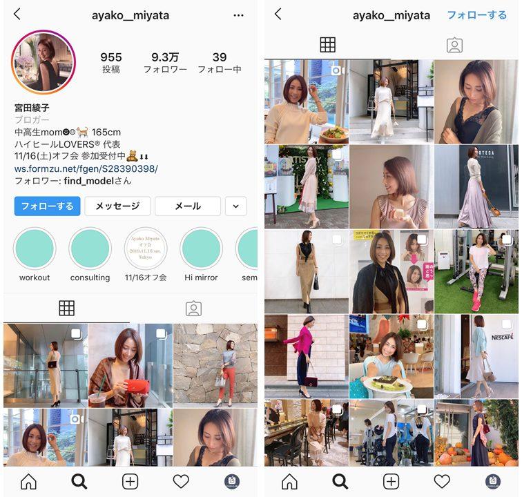 instagram-influencer-mother-ayako-miyata