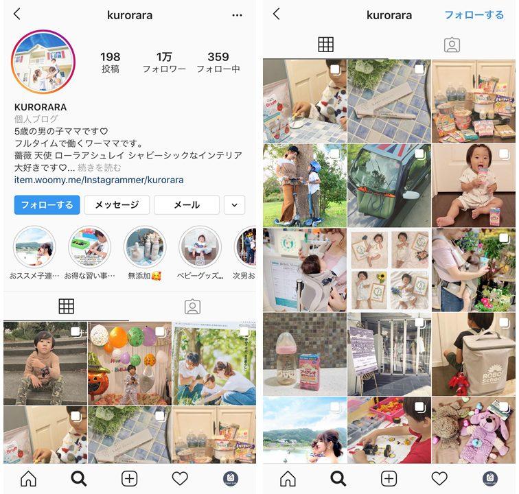 instagram-influencer-mother-kurorara