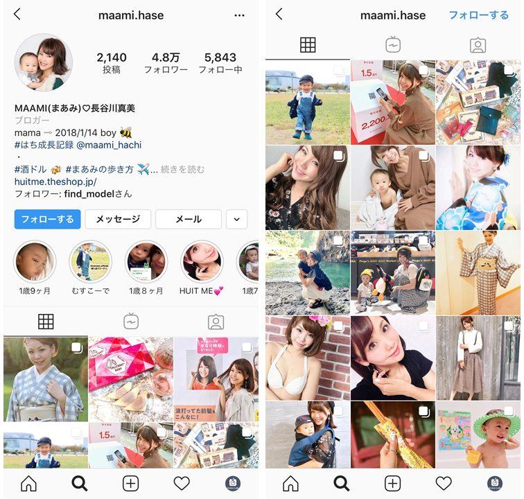 instagram-influencer-mother-maami