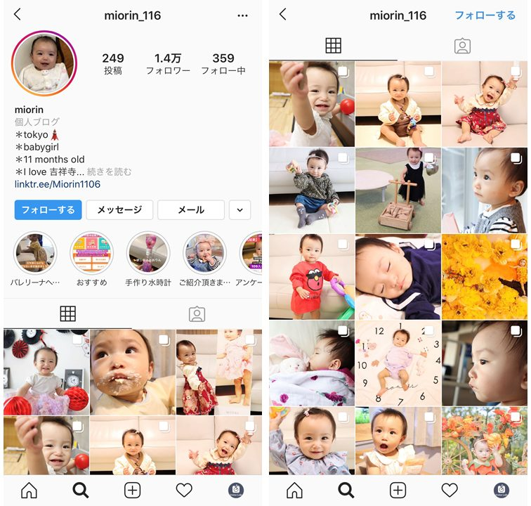 instagram-influencer-mother-miorin