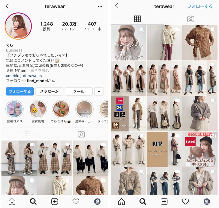 instagram-influencer-mother-tera
