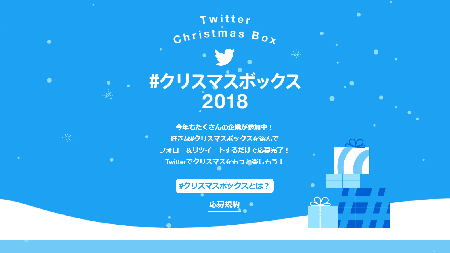 twitter-campaign-twitter-official