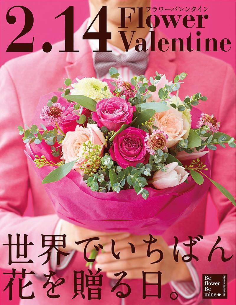 twitter-campaign-valentines-mitsukoshi-2