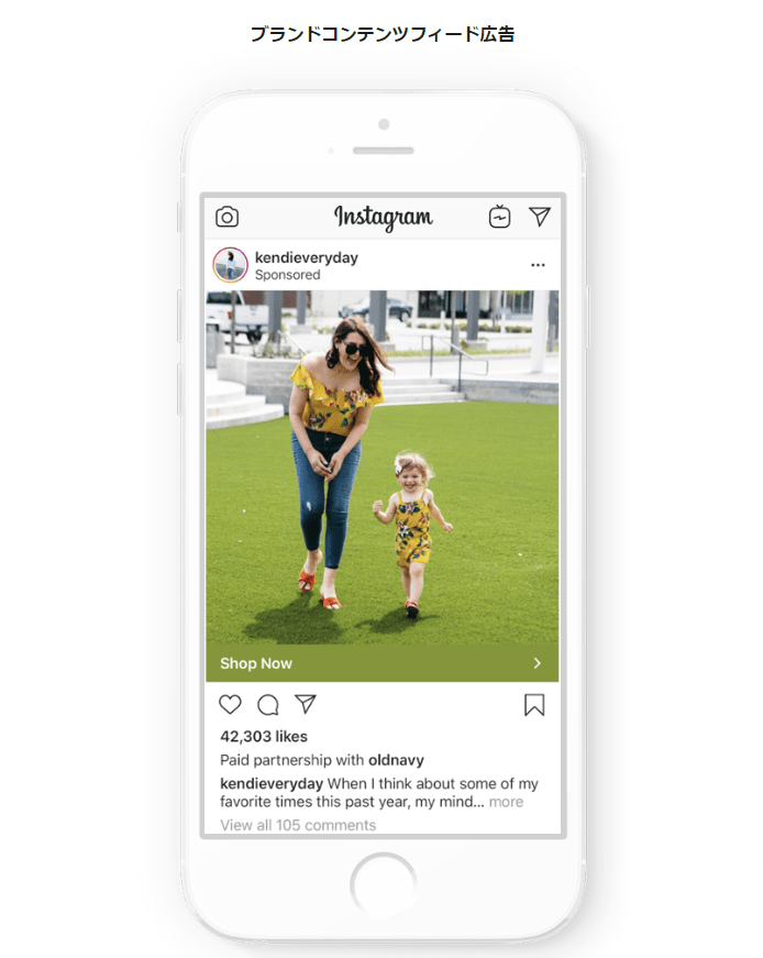 instagram-brand-contents-ad-feed