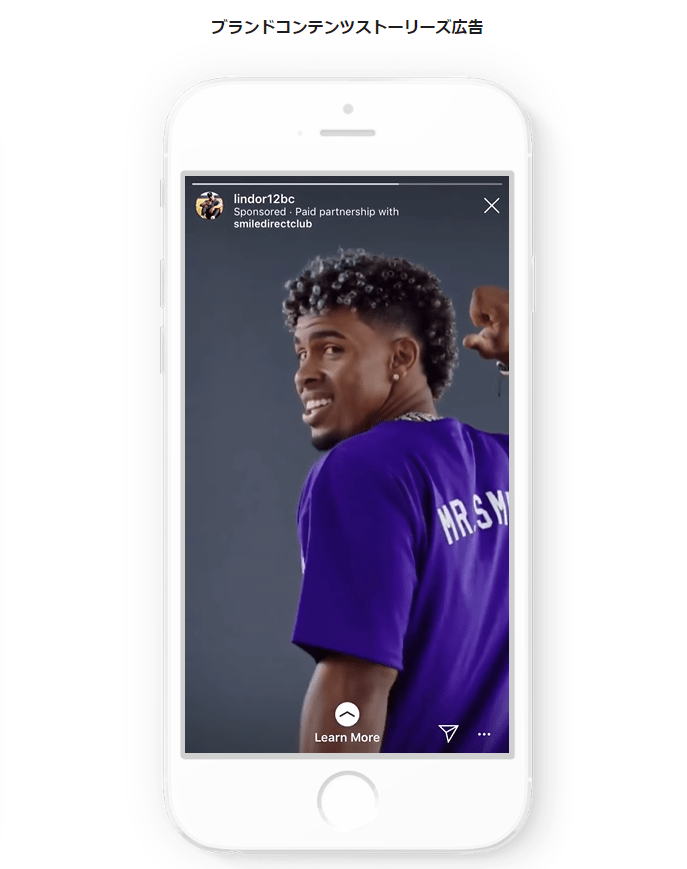 instagram-brand-contents-ad-stories