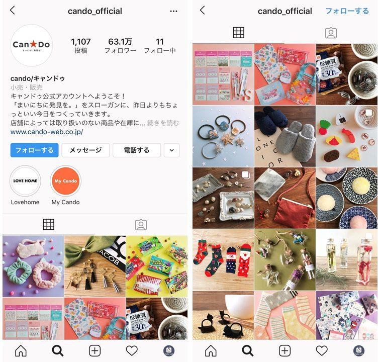 instagram-lifestyle-cando