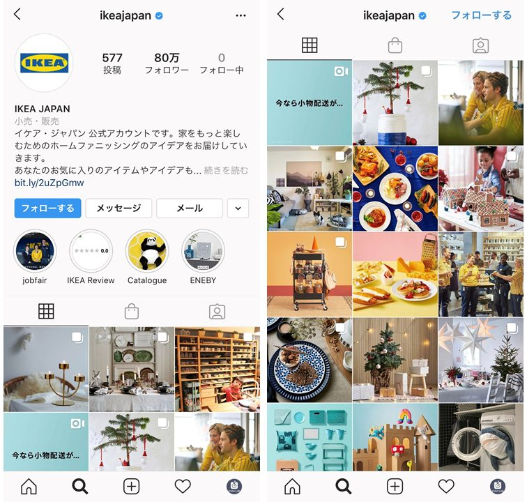 instagram-lifestyle-ikea-japan