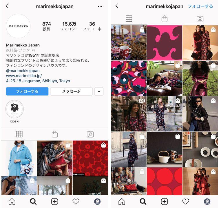 instagram-lifestyle-marimekko-japan