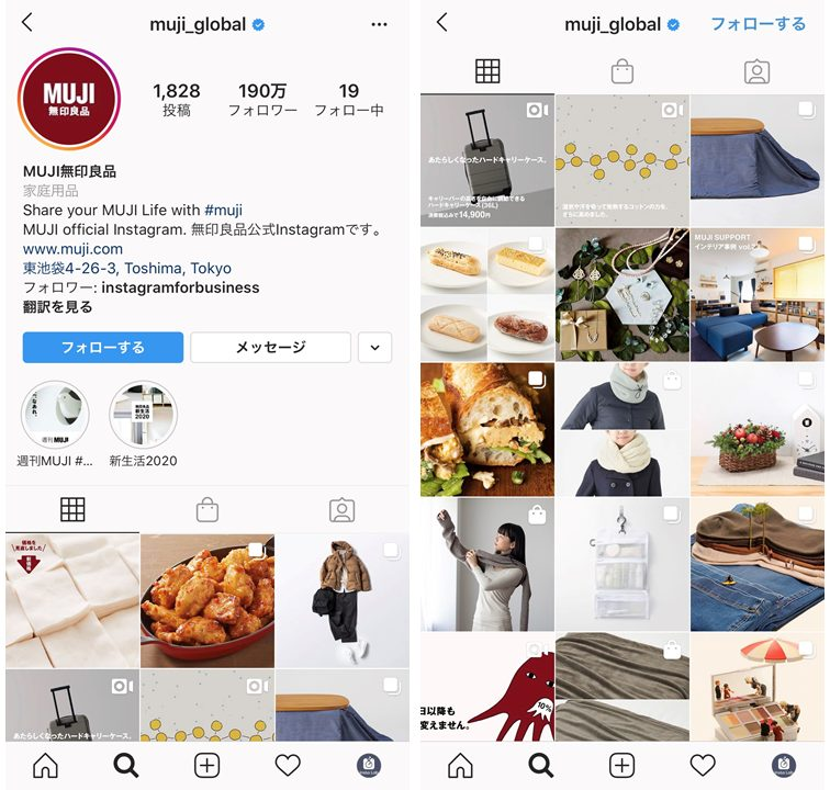 instagram-lifestyle-muji-global
