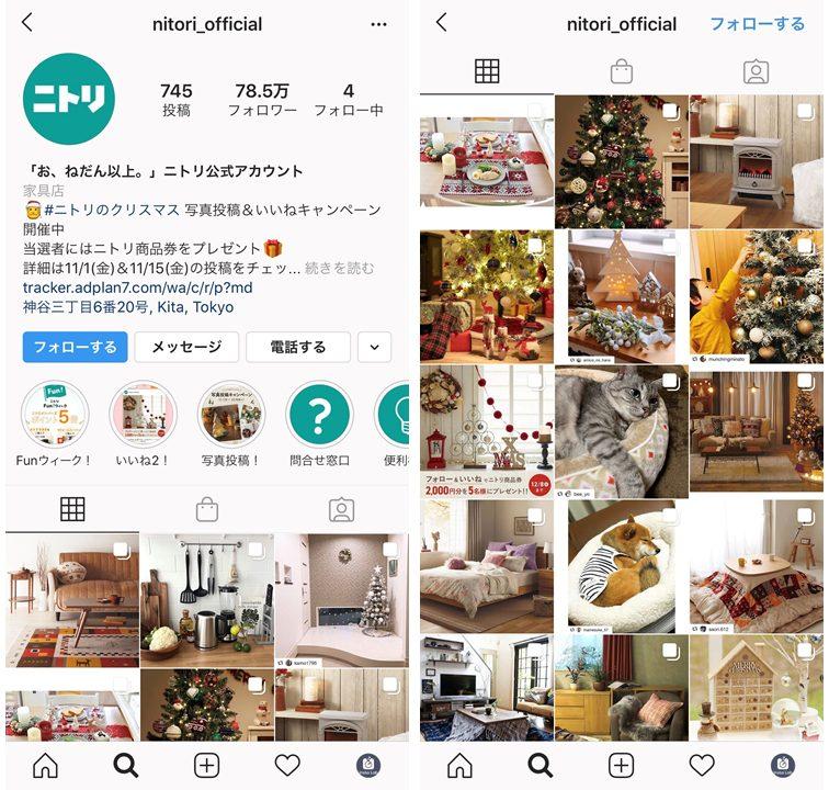 instagram-lifestyle-nitori