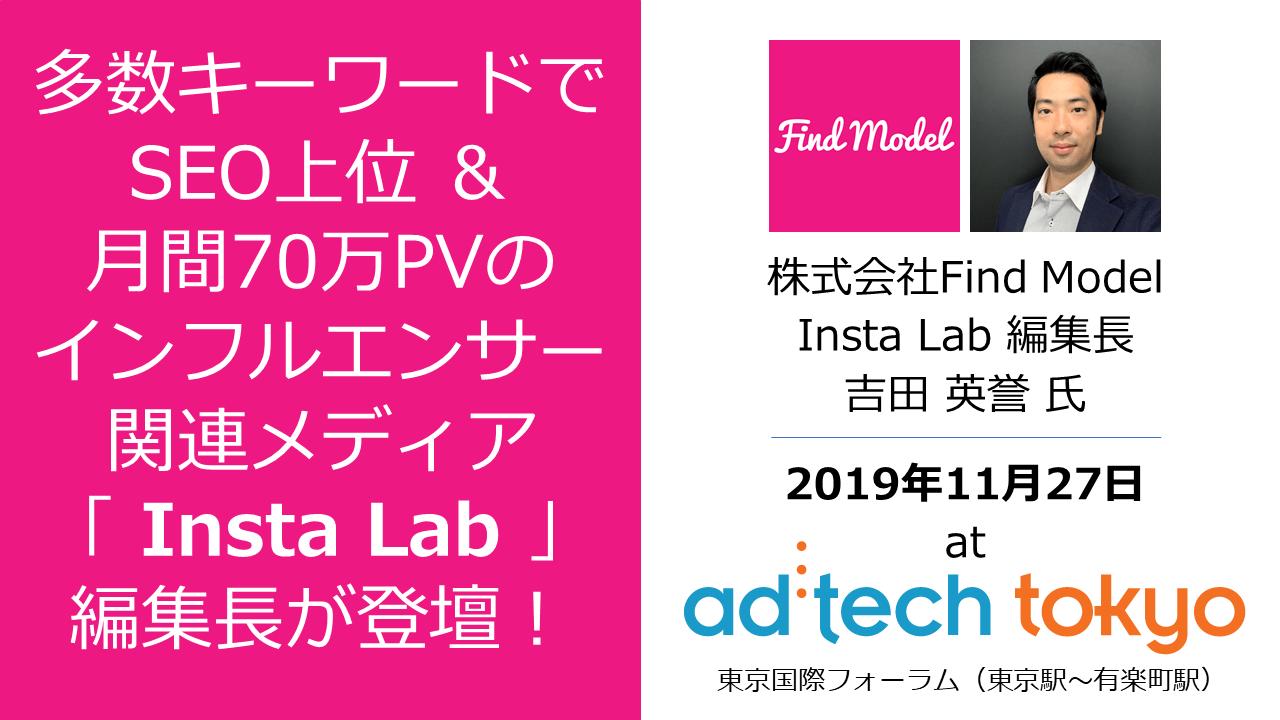 findmodel-session-2