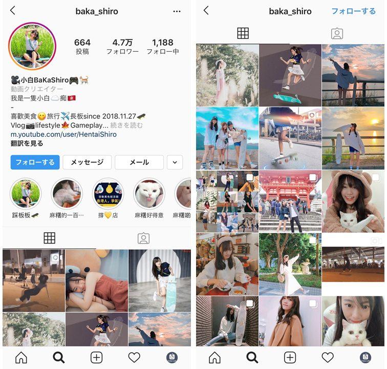 hongkong-influencer-baka-shiro