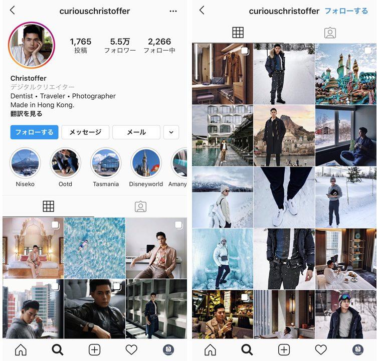 hongkong-influencer-christoffer-cheng