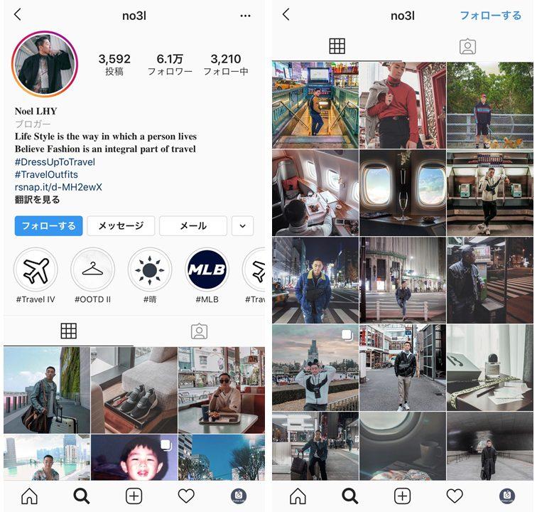 hongkong-influencer-noel-lhy