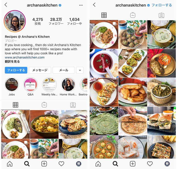 india-influencer-Archana's Kitchen