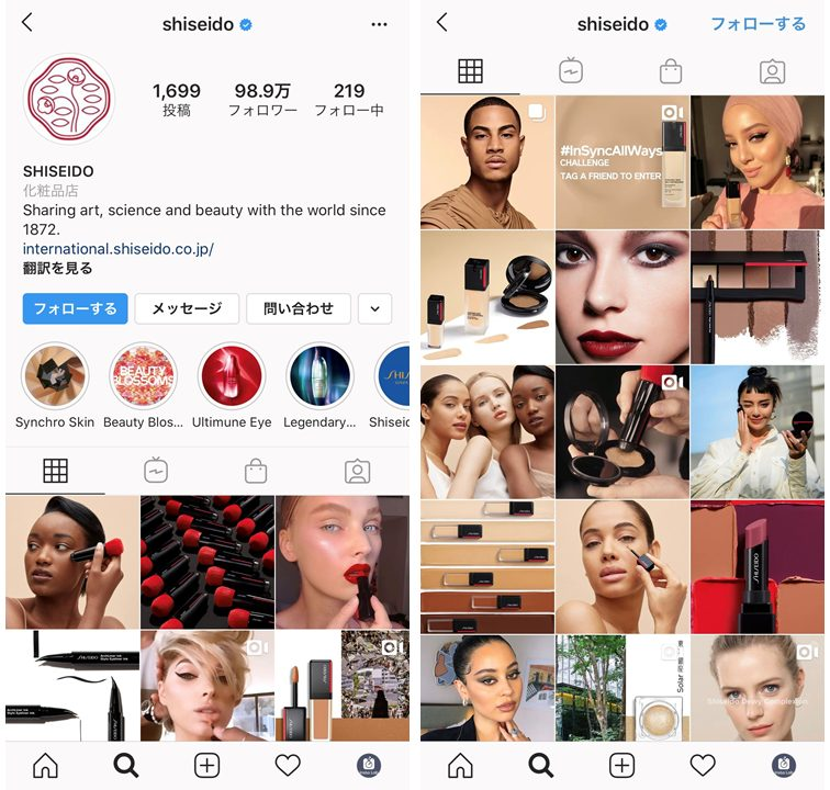 instagram-account-shiseido