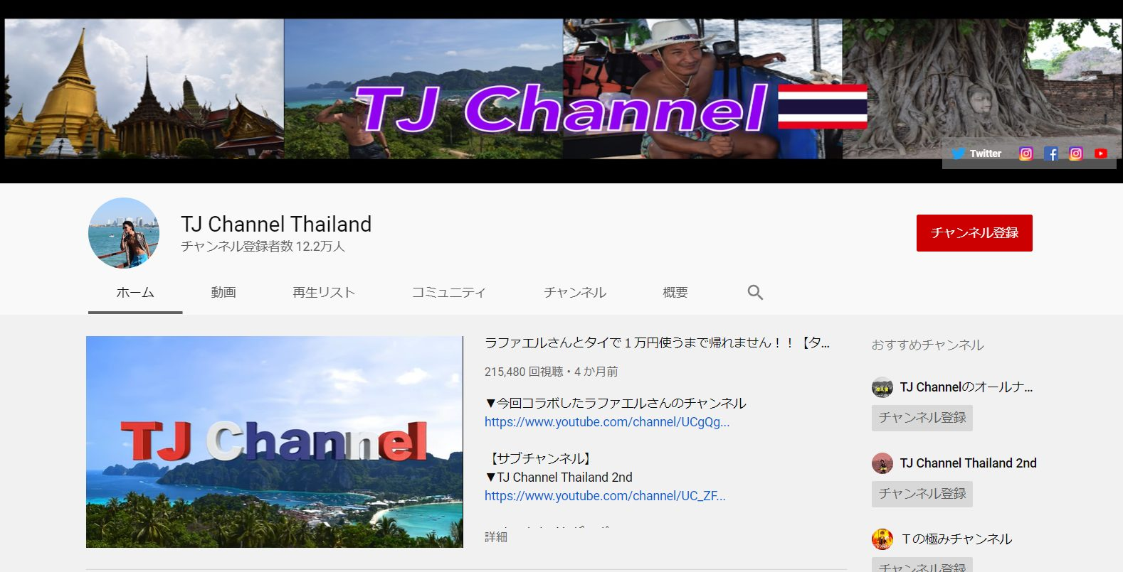 youtube-travel-influencer-tj-channel-thailand