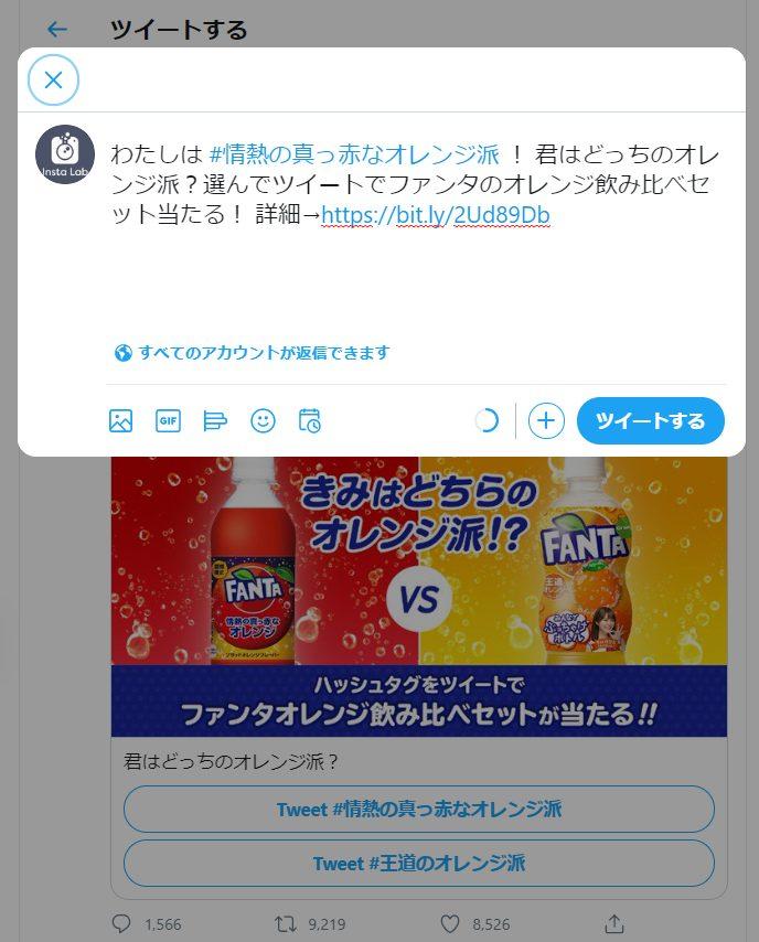 twitter-campaign-fanta-2