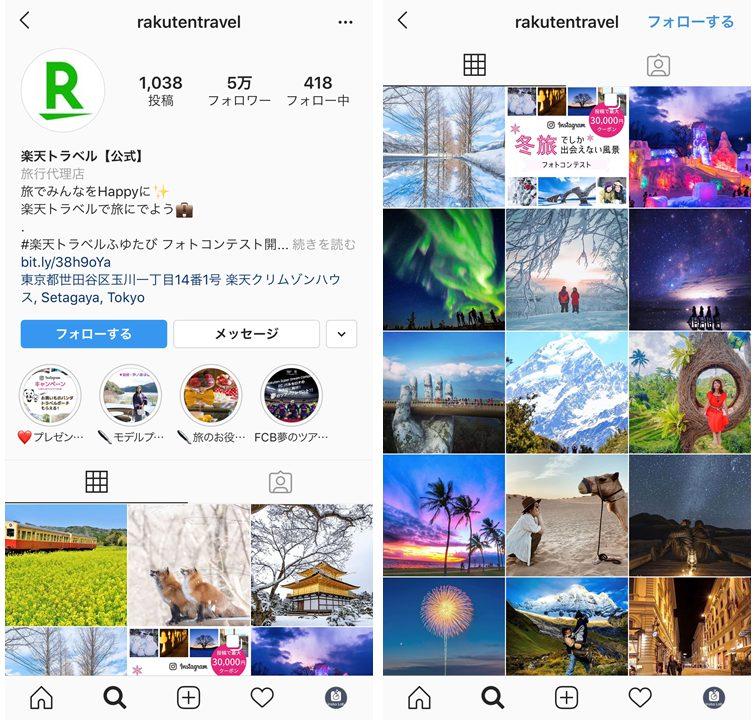 instagram-rakuten-travel