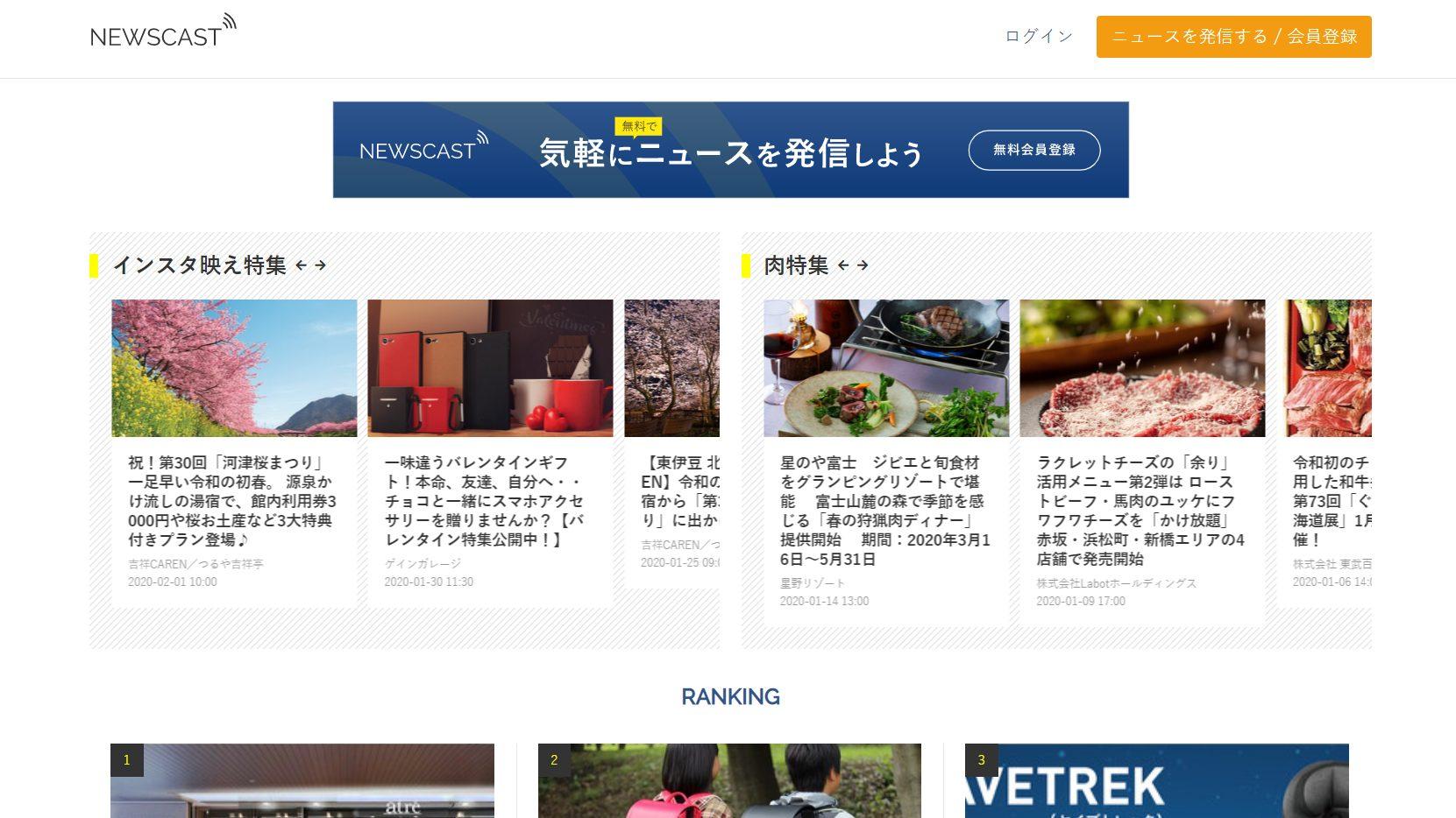 newscast-top