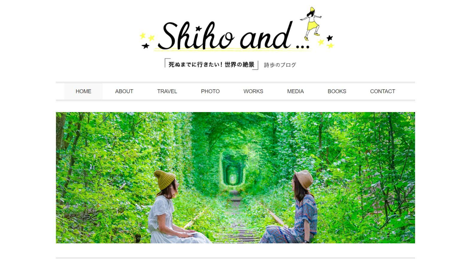 shiho-and