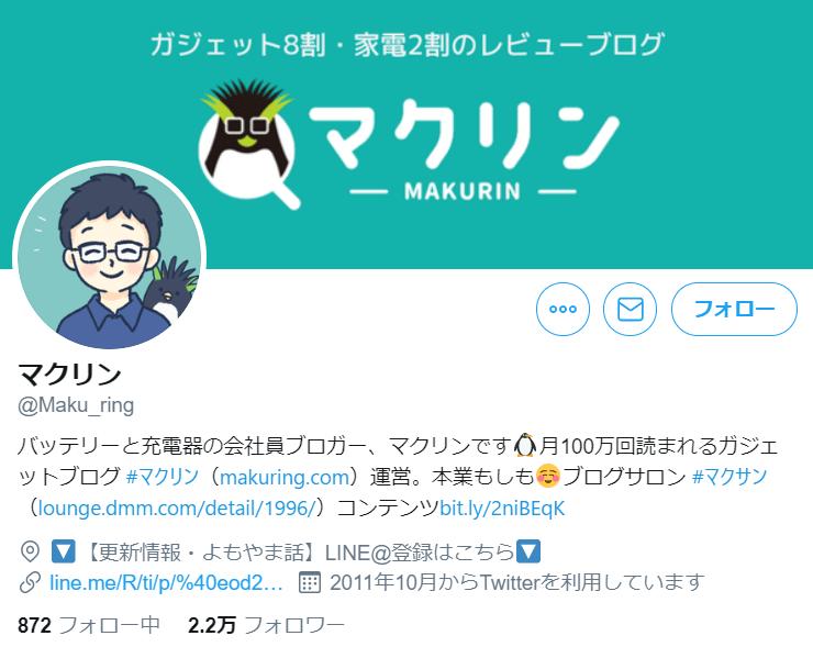 writing-influencer-makurin
