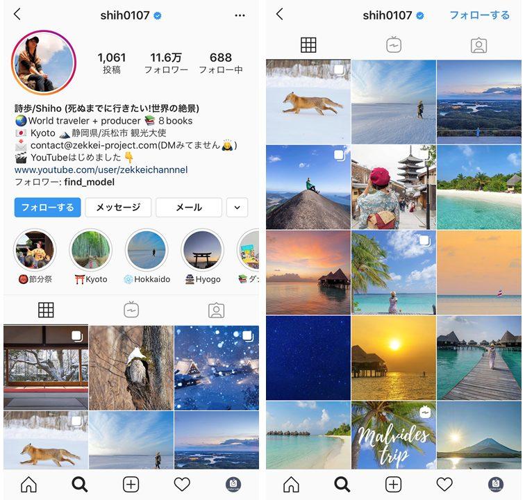 画像:@igari_shinobu|Instagram
