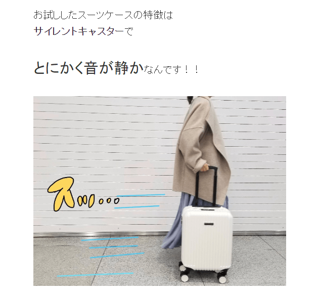 yuki-dokiko-pr-2