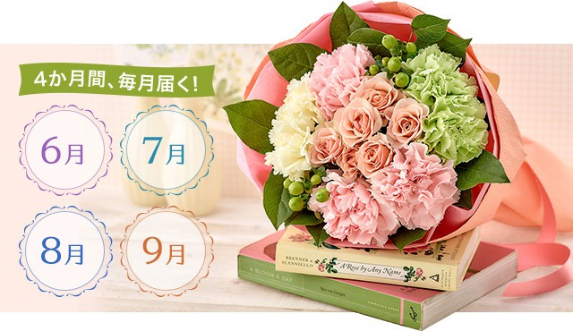 twitter-campaign-mothers-day-hibiyakadan-2