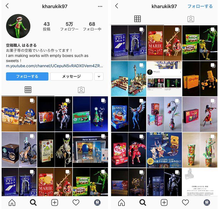 instagram-art-influencer-harukiru