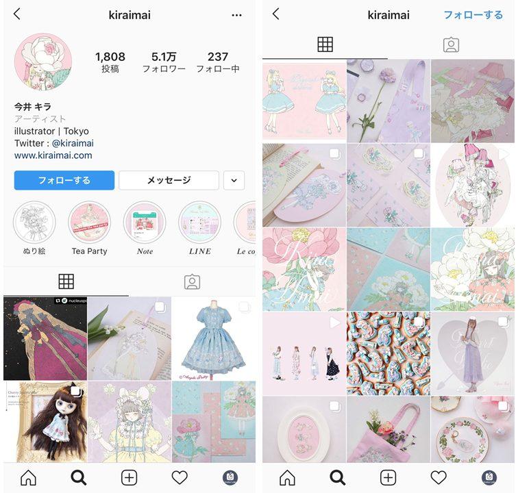 instagram-art-influencer-kira-imai