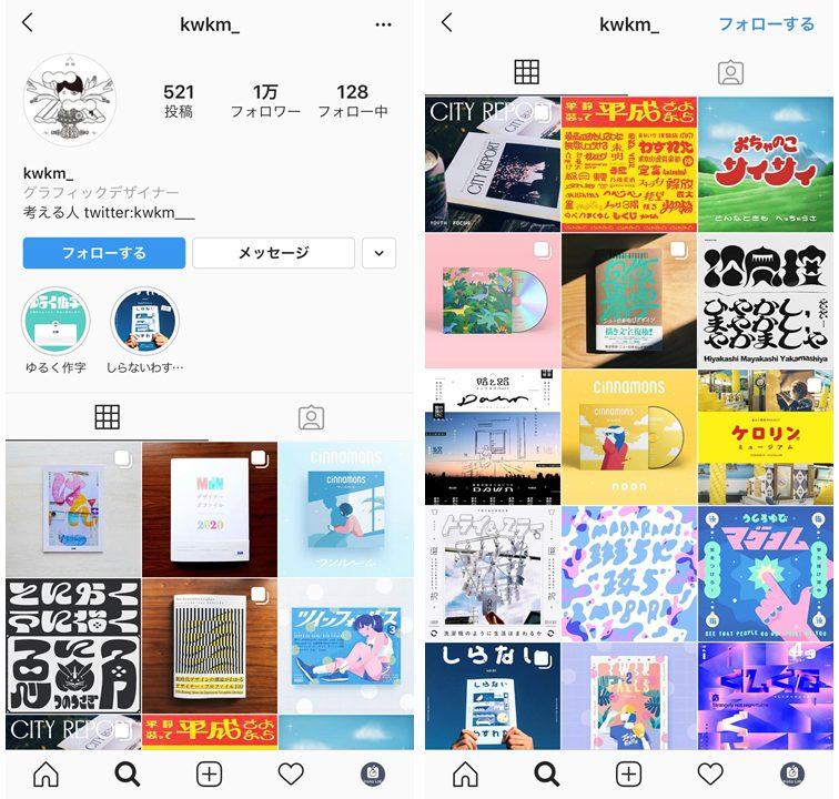 instagram-art-influencer-kwkm