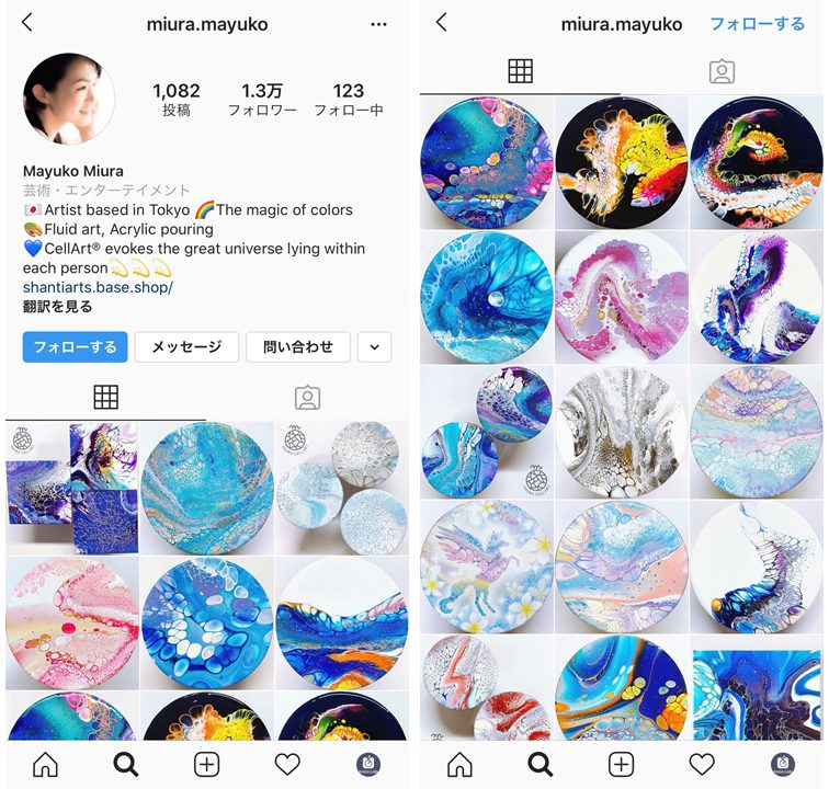 instagram-art-influencer-mayuko-miura