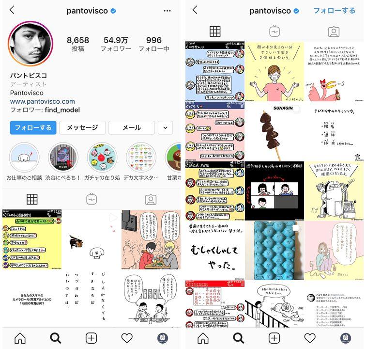 instagram-art-influencer-pantovisco
