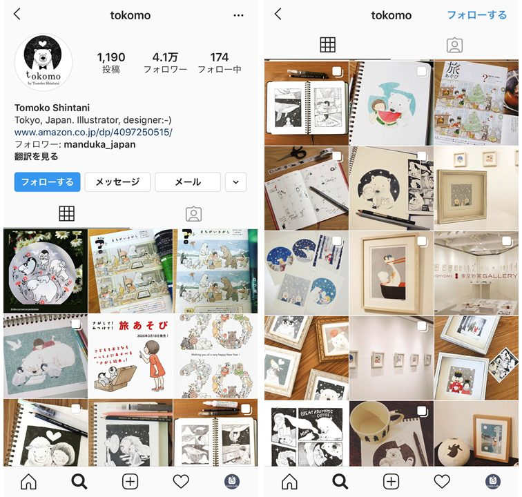 instagram-art-influencer-tomoko-shintani