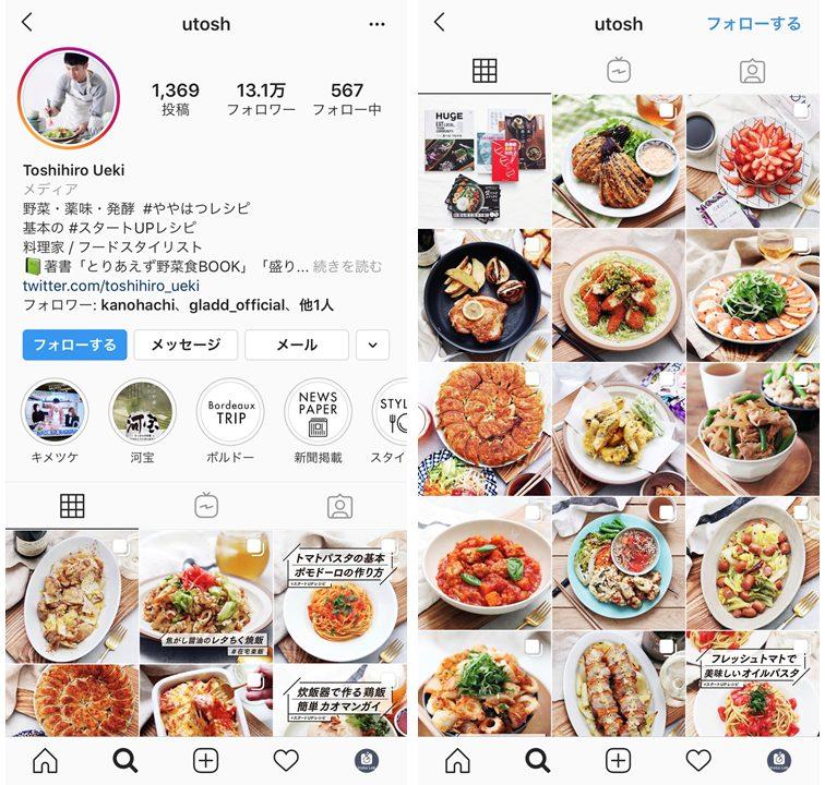 instagram-art-influencer-toshihiro-ueki
