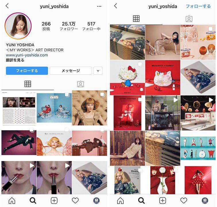 instagram-art-influencer-yuni-yoshida