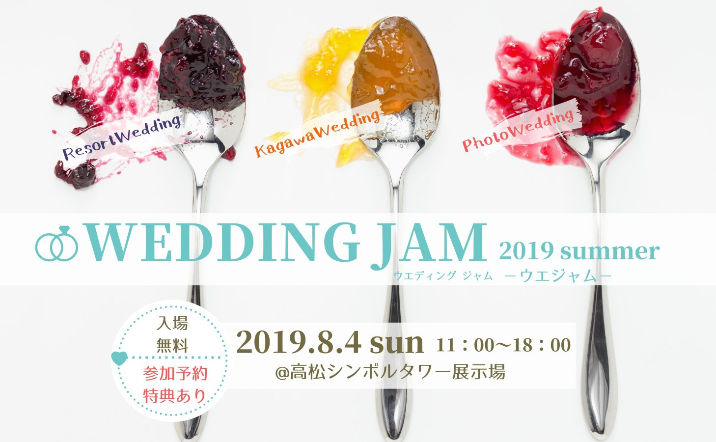 twitter-campaign-wedding-jam