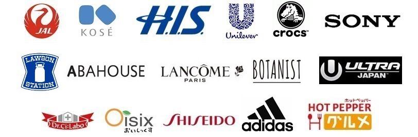 202006-company-logos