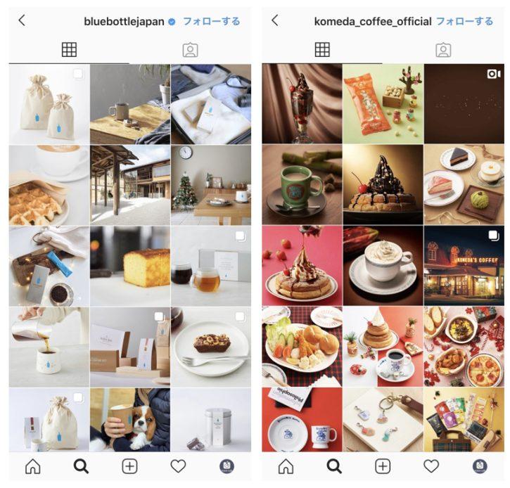 instagram-account-coffee-shop