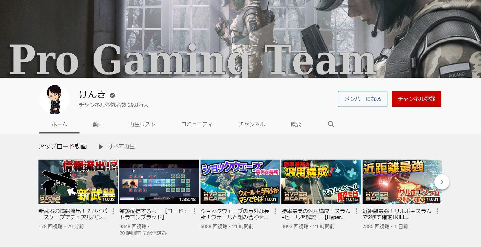 youtube-sports-influencer-kenki