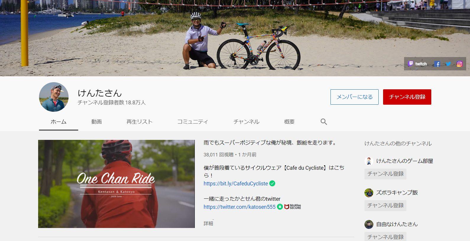youtube-sports-influencer-kentasan