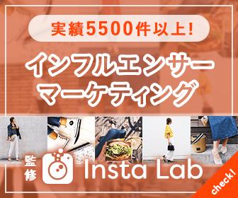 336x280-instalab-banner-3