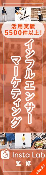 160x600_instalab_banner