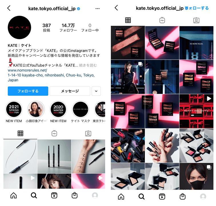 KATE-Instagram